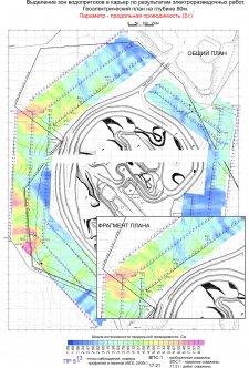 Подтопление карьера водопритоки геофизика